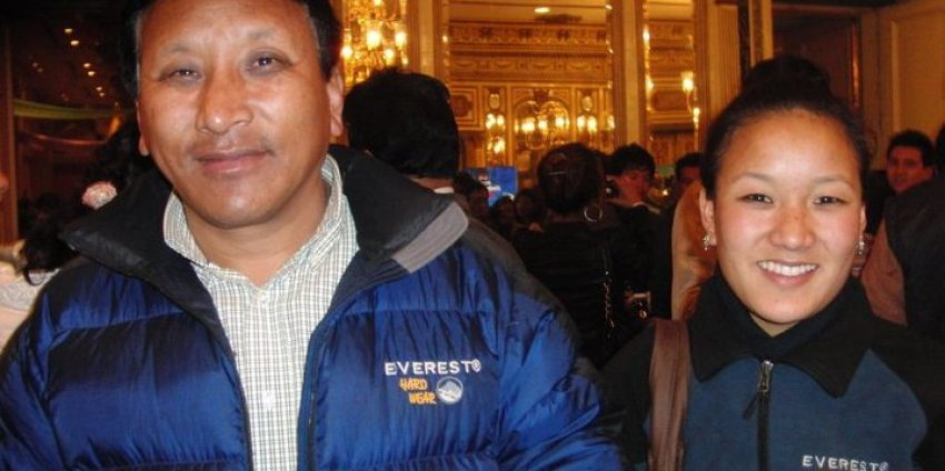 Remembering Wongchu Sherpa: My Father's Dream